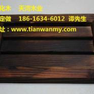 南通表面碳化木板材图片
