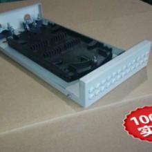 供应24芯光缆/光纤终端盒,青县亨兴光,7.5