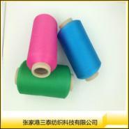 150d涤纶低弹丝网络丝染色丝图片