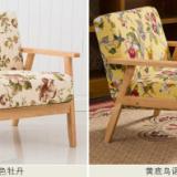 供应河南实木双人卡座沙发椅宜家休闲椅