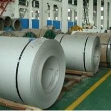 供应625镍基合金圆棒钢管钢板图片