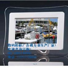 供应电子数码相框/电子数码像框/相册图片