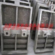供应HCFC篦冷机篦板,HCFC篦冷机篦板生产,HCFC篦冷机篦板加工