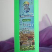 供应益生菌  有机种植粮油作物专用菌 日本进口原料  25L/桶