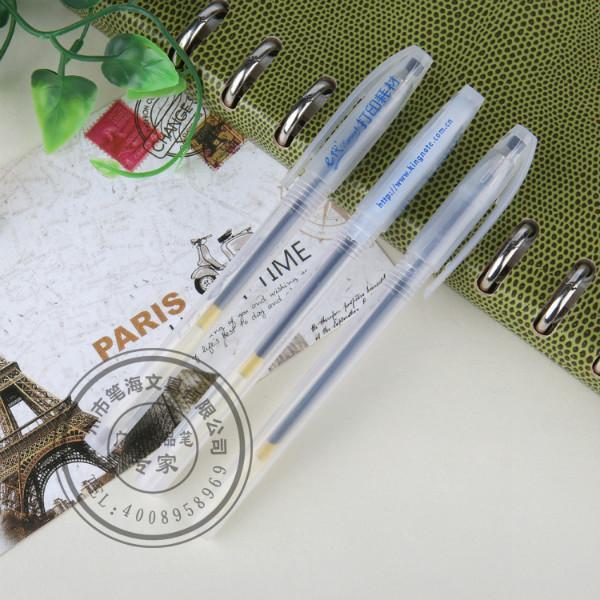 供应透明广告中性笔_塑料广告笔_笔海文具定制笔