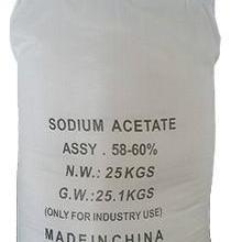 供应用于包装与贮运的冰醋酸