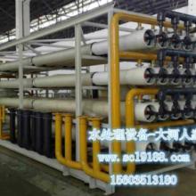 供应大河人家印刷线路板纯水设备