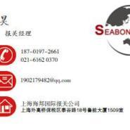 上海进口木材清关植检证熏蒸条款图片