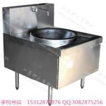 供应神工燃煤蒸汽节能大锅灶SGM-60不锈钢大锅灶余热回收灶批发