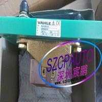 供应充电靴BLS200-2-01