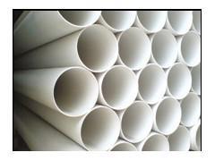 供应新河PVC排水管报价,新河PVC排水管销售