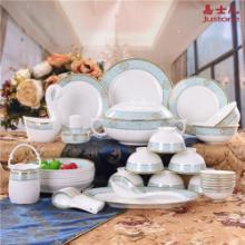 供应欧式陶瓷餐具 景德镇高档陶瓷餐具礼品