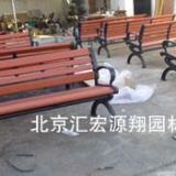 公园座椅定制厂家北京公园座椅定制公园座椅生产厂家公园座椅批发价格
