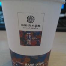 供应南昌纸杯批发豆浆杯/饮水杯/咖啡杯批发