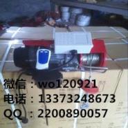遥控200公斤电动葫芦厂家价格图片