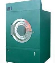 供应120kg工业烘干机