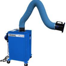 阿尔法烟尘净化器,焊接烟尘净化器,烟尘净化器