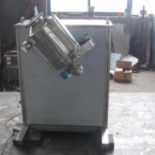 供应SYH三维运动混合机价格,SYH三维运动混合机厂家