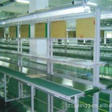 供应电子电器装配线