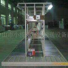 供应电热水器万向球线、热水器手推组装线、家电组装生产线批发
